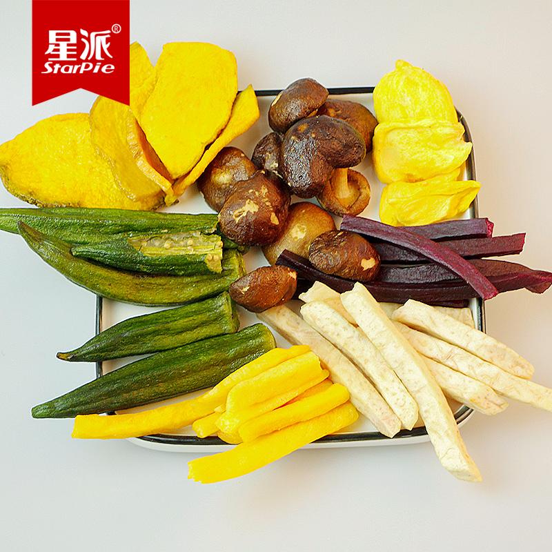 星派 综合果蔬干混合装 蔬果干蔬菜水果干即食零食香菇脆片秋葵脆