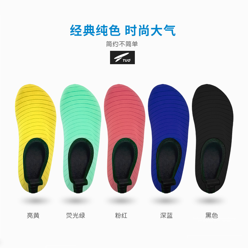 61dadc6bbb85 TUO beach shoes men and women wading non-slip diving socks ...