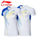 2021 Li Ning badminton wear quick-drying breathable sports top men's and women's T-shirt cultural shirt badminton wear summer