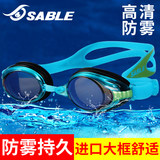 Sable youth swimming goggles myopia children high-definition swimming goggles waterproof anti-fog plating goggles competition professional