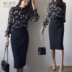 Hip skirt professional skirt female summer suit skirt autumn black high waist one step skirt mid-length skirt tooling skirt