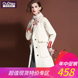 European style European station 2017 new autumn and winter clothing European goods mid-length Albaka fur coat female wool coat