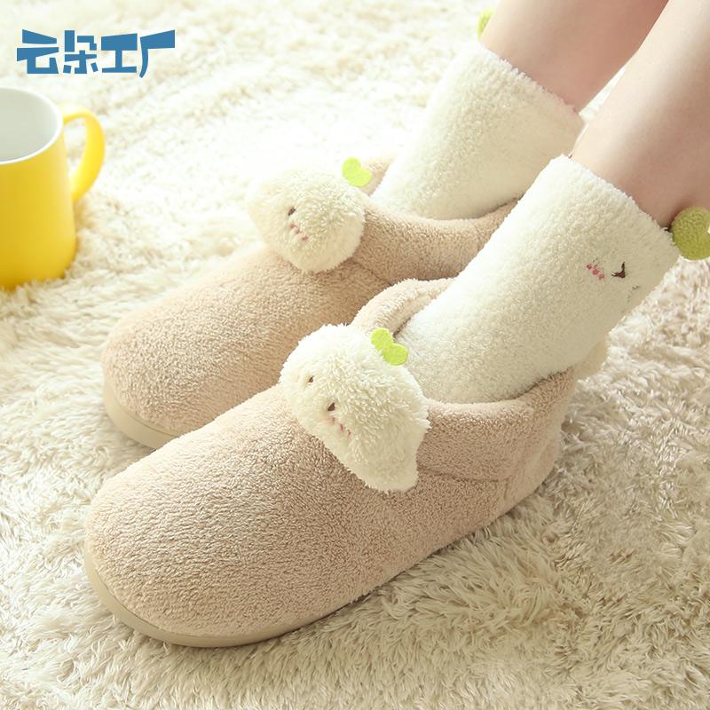 云朵工厂 女士低包跟室内居家拖鞋保暖地板拖鞋柔软舒适居家鞋