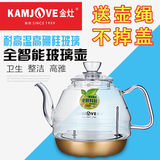 Jin stove G6G7G8G9B7B8 kettle cover automatic glass sterile kettle disinjuvenant accessories G series single pot cover