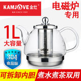 Jinzao A100 Household Induction Cooker Glass Kettle Large-capacity Thicken Heat-resistant Tea Health Pot Flat-bottomed Pot