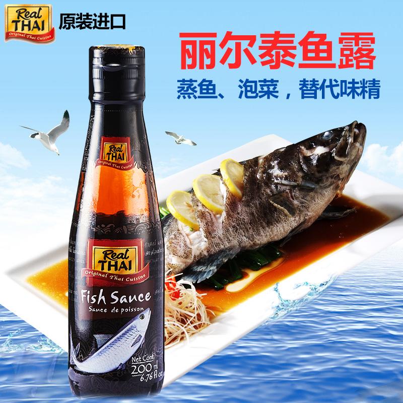 Таиланд в оригинальной упаковке Импорт Liertai Fish Dew 200мл Тайская кухня Западный запах приготовленного на пару рыбного соуса