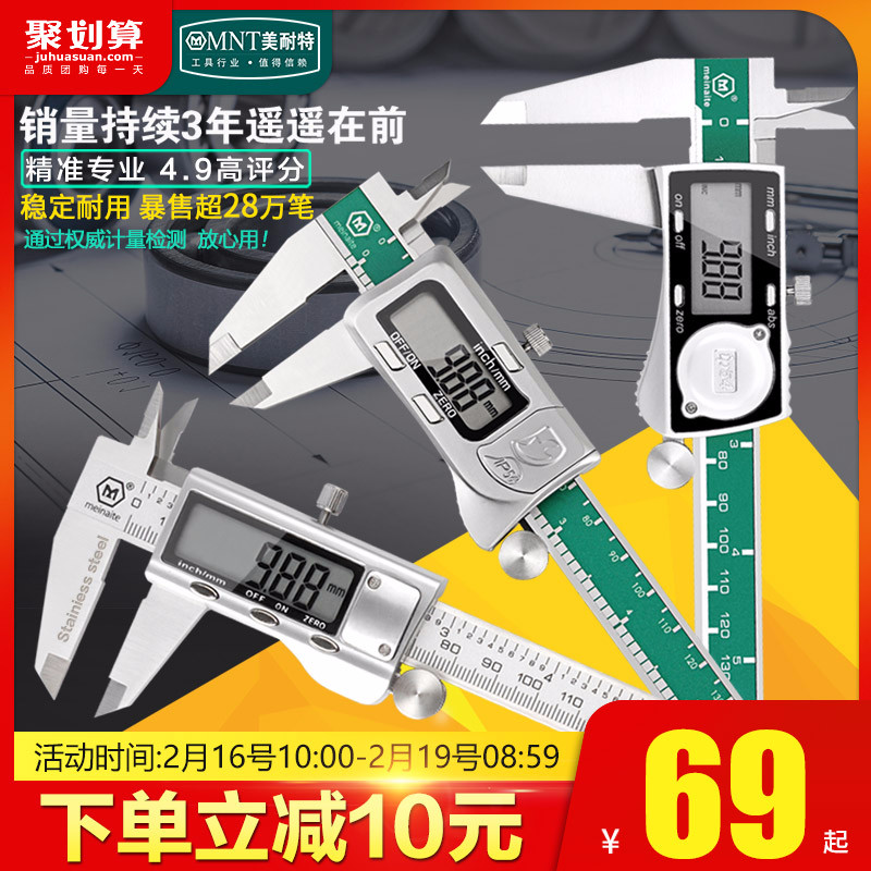 Электронный цифровой штангенциркуль US Knight® из Германии стандартный Штангенциркуль из нержавеющей стали высокая Точность 0-150-200-300мм