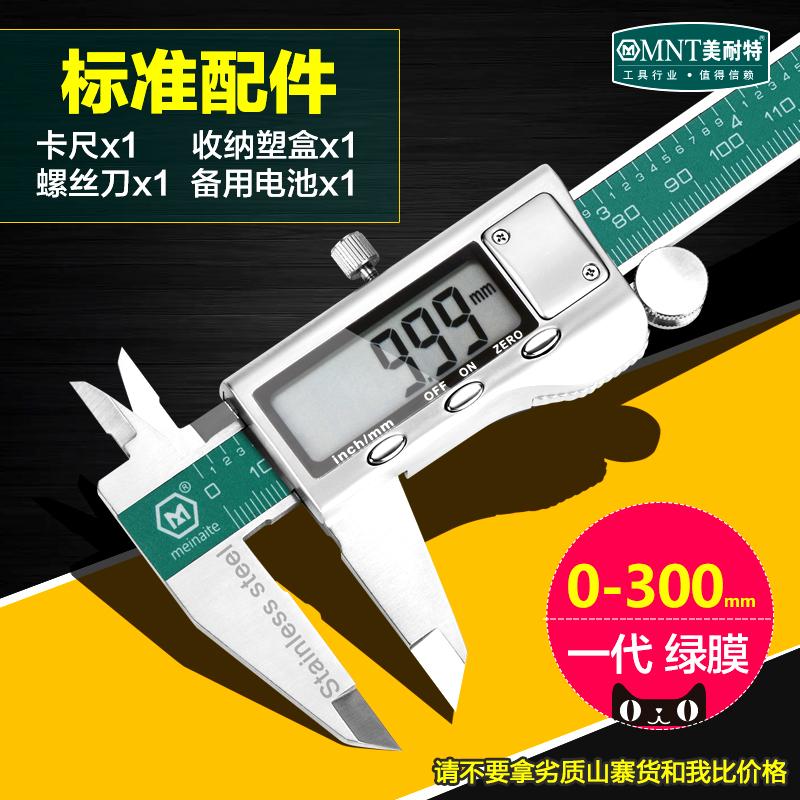 0-300мм зеленая пленка(Сплав цинка накладка скорлупа)