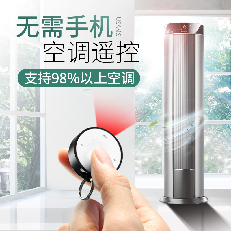 Android Apple universal mobile phone infrared transmitter intelligent  iphone6 accessories vivo universal air conditioning remote control 8x  receiver