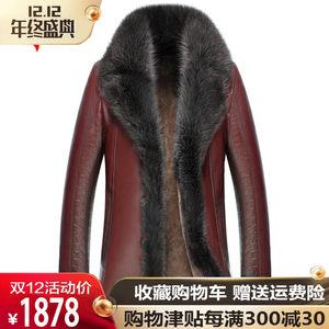 貉子毛领冬装皮毛一体男士皮草中长款真皮皮衣男装皮大衣外套1435