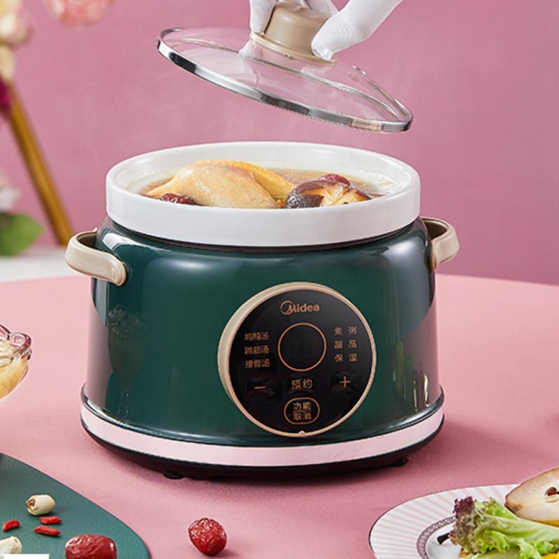 美的电炖锅家用全自动智能陶瓷迷你炖锅煲汤煮粥燕窝炖盅BB煲正品