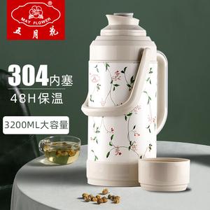 升级五月花热水瓶家用保温壶老式保温瓶