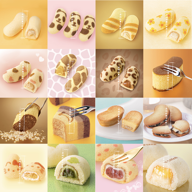 预  日本 东京香蕉 TOKYO BANANA 香蕉蛋糕系列  8枚入