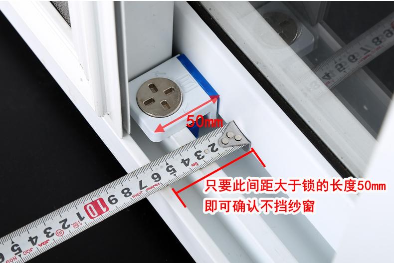防撬免安装窗户卡锁儿童安全移窗锁塑钢推拉窗防盗限位锁防坠楼详细照片