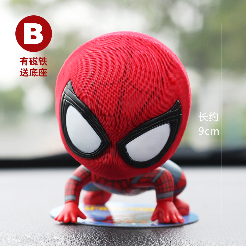 Watermelon Red B Spiderman+send The Base