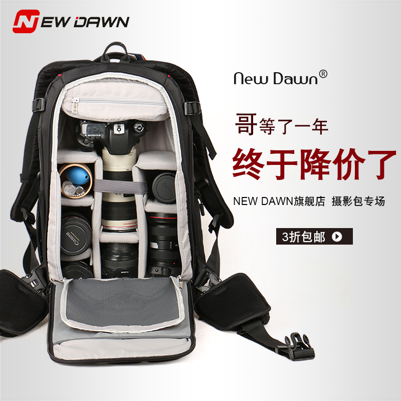 Micro single reverse side camera bag Canon Nikon photography USB charging backpack