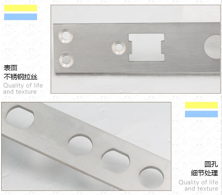 三星指纹锁定制配件:导向片,方杆,拨片,门框板,加长螺柱