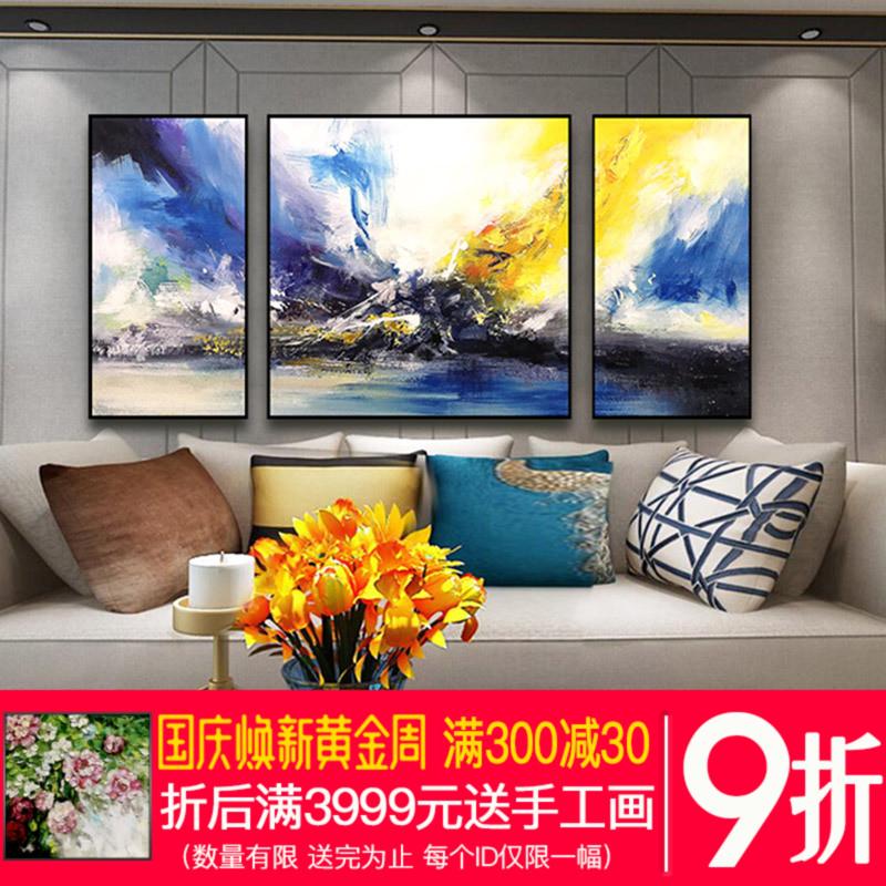 現代簡約原創手繪裝飾抽象油畫客廳沙發背景墻三聯組合別墅藝術畫