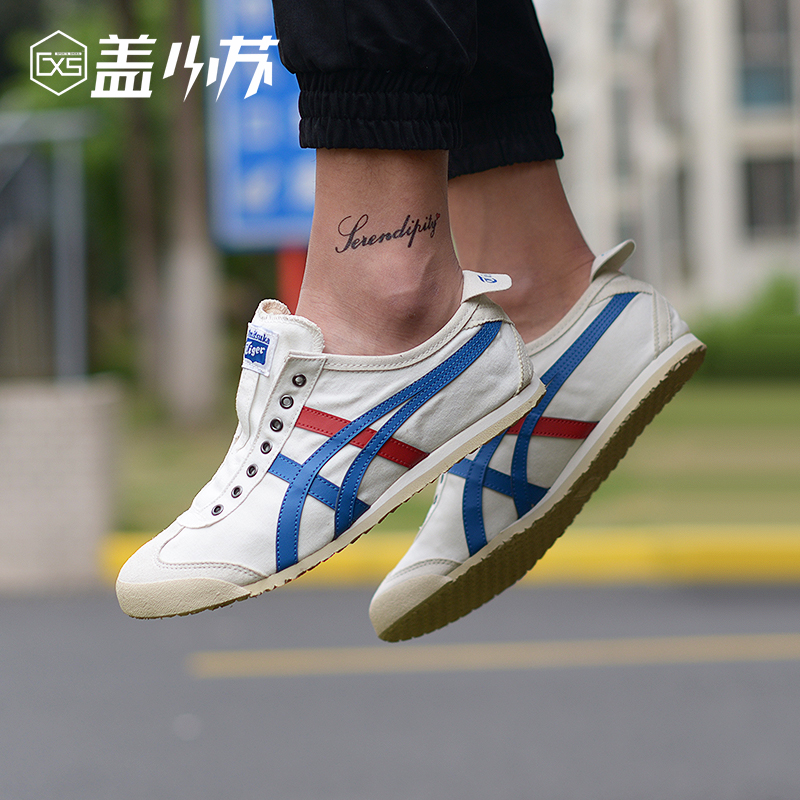 best loved c4b68 9533c Onitsuka Tiger Mexico66 men and women canvas shoes a pedal lazy shoes  D3K0N-0143