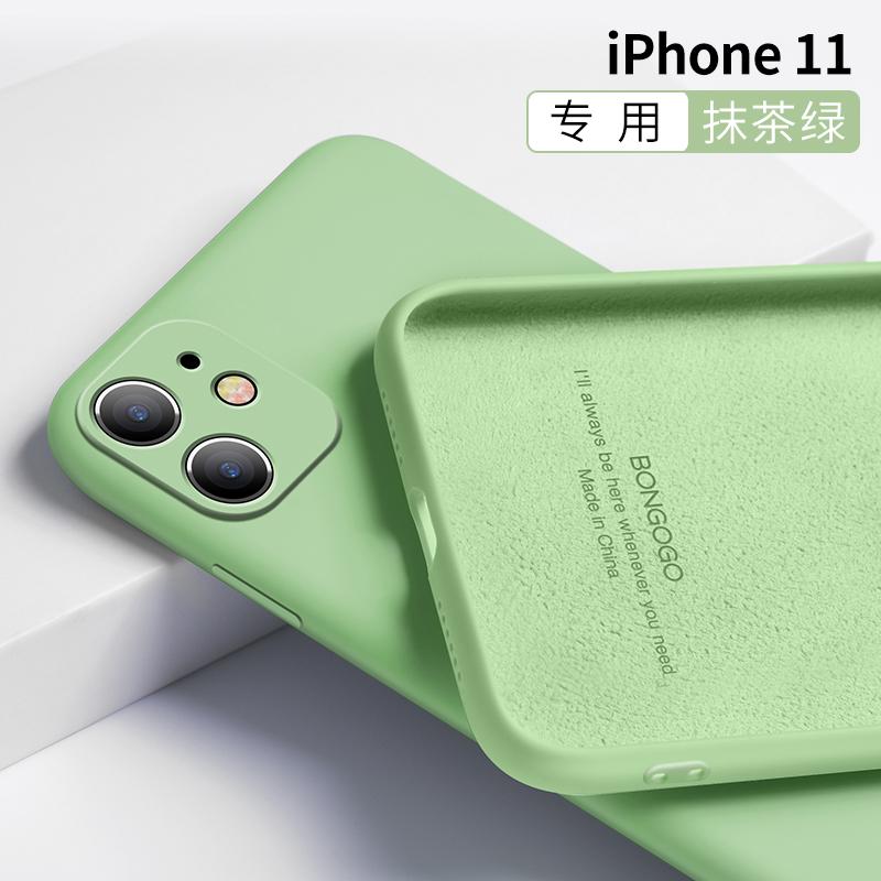 苹果11液态硅胶手机壳全包镜头保护