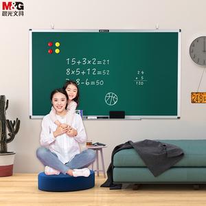 晨光小黑板家用儿童教学办公双面磁性白板写字板可擦写挂式黑板店铺用贴墙可移除练粉笔字多功能大画板记事板