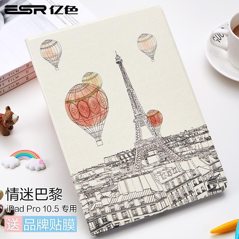 Цвет: iPad про 10.5 английский {#n46 от} -вентиляторы в Париж-абсолютно фильм