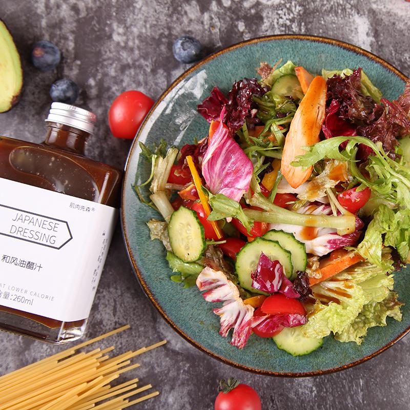 0脂肪油醋汁日式沙拉酱低脂和风水果蔬菜酱料脱卡健身酱料沙拉汁