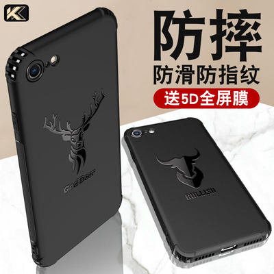 Apple 7 mobile phone shell 8plus set 6 male 6S eight 2020 new fashion se2 black 7P matte iphone7s silicone 8SPLUS soft shell IP7 tide card SP all-inclusive anti-fall IP network red SPULS