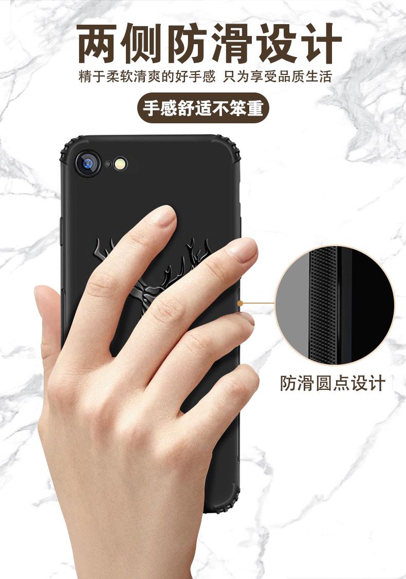 苹果手机保护壳套男八年新款时尚黑磨砂硅胶软壳个性潮牌全包防摔网红详细照片