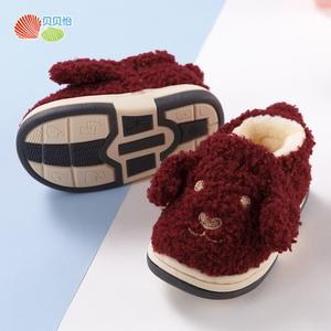 贝贝怡宝宝保暖学步鞋秋冬季男女小童软底婴儿加绒不掉机能棉鞋子