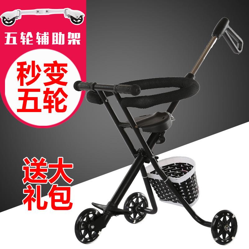 Портативный ребенок тележки может сидеть легкий сложить небольшой ребенок мини сокровище зонт автомобиль лето от себя автомобиль пять круглый