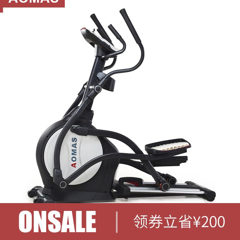 澳瑪仕1505橢圓機家用磁控靜音太空漫步機豪華商用健身器材橢圓儀