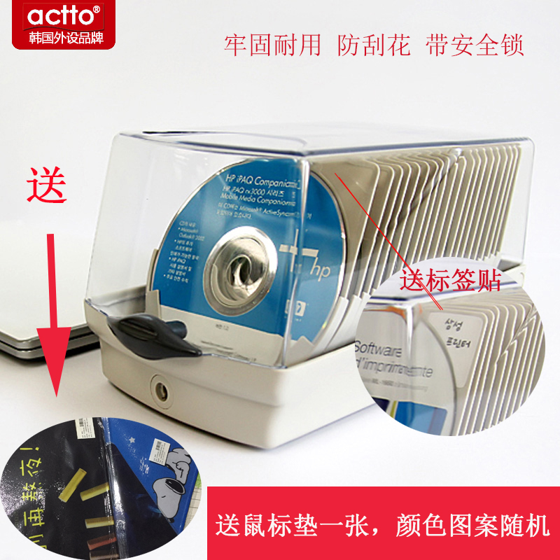USD 21.79] Actto disc box collection box CD box package large ...