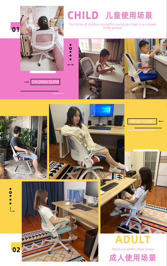 Household personality student computer chair lifting game office chair anchor for a long time