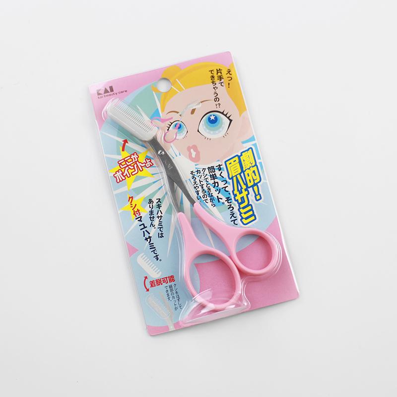 包邮KAI贝印剪刀a剪刀多用修眉眉毛双面眉梳新手原装日本正品剪刀