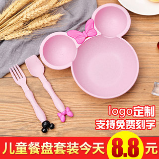 Cartoon baby tableware household children's dinner plate set wheat straw Mickey bowl drop-proof non-toxic divided fruit plate