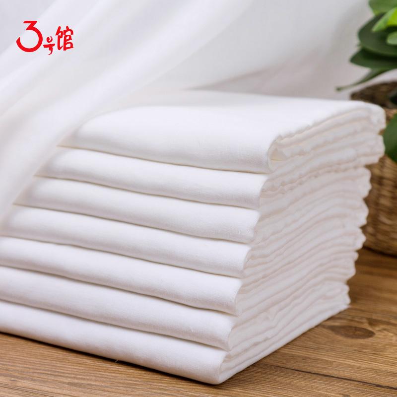 Чистый хлопок Ткань марлевая ткань тофу пакет Тканевая ткань для полотенец детские памперсы хлопок Тканевая ткань