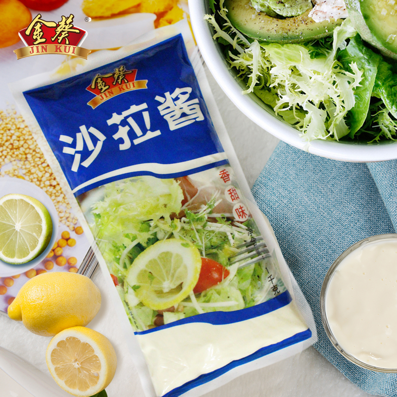 【包邮】金葵香甜沙拉酱1kg 香甜味水果沙拉蔬菜汉堡寿司沙拉酱