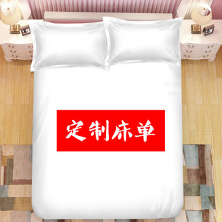 Private customized single product custom DIY couple have a second yuan anime surrounding bed single-printing card Tonggong pillow