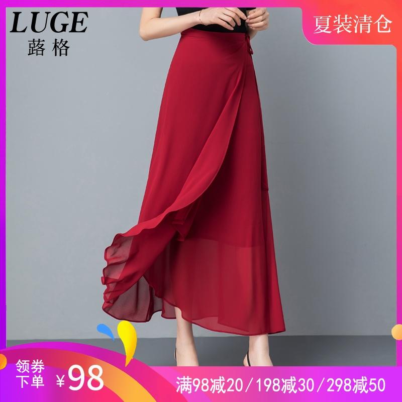 2019新款一长裙半身裙子垂感片式气质裙女夏显瘦裹裙雪纺chic系带