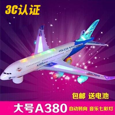 Воздуха автобус A380 вспышка электрический самолет вертолет ребенок электрический игрушка самолет модель собранный игрушка