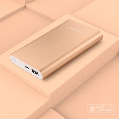 充电宝20000毫安便携液晶显示屏移动电源大容量2万毫安正品通用