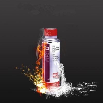 德国普罗菲燃油宝乙醇汽油系统清洗剂乙醇燃油添加剂除水剂除碳