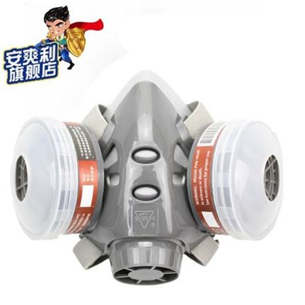 防尘口罩电焊面罩喷漆农药防甲醛防毒面具