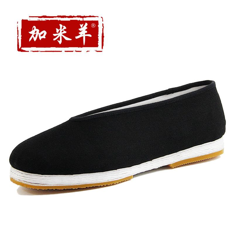 加米羊老北京布鞋男款手工元口千层底贴胶片休闲散步鞋爸爸鞋
