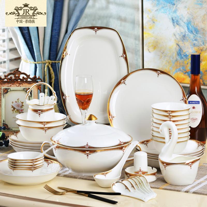 家用碗碟套裝景德鎮陶瓷器高檔60頭骨瓷餐具套裝碗盤歐式簡約碗盤