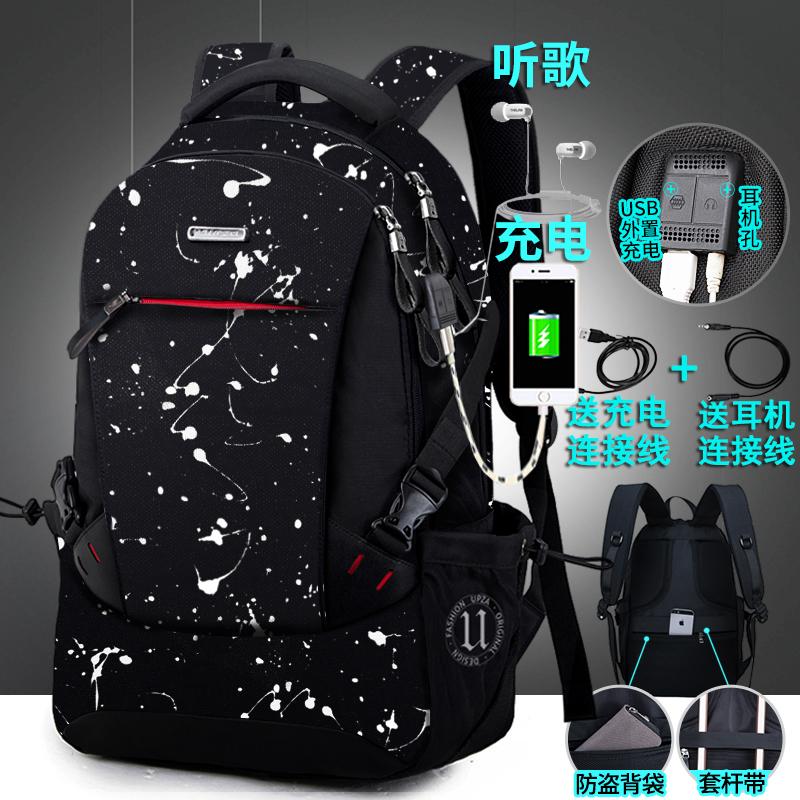 286 снежинка с двумя интерфейсами черный