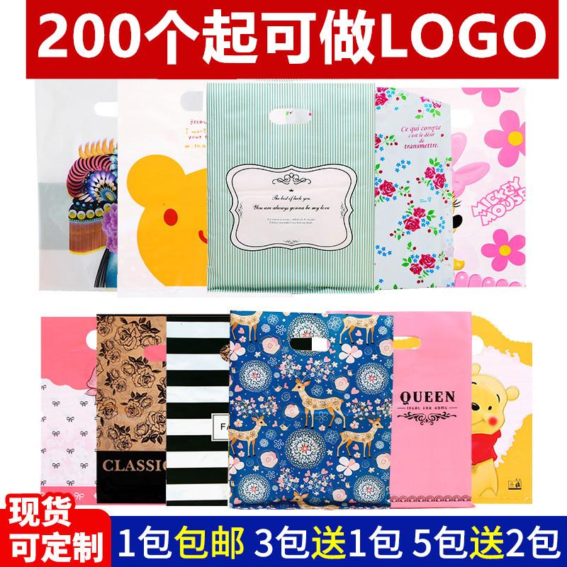 服装店袋子塑料袋订做logo服装购物袋胶袋手提袋包装袋礼品袋定做