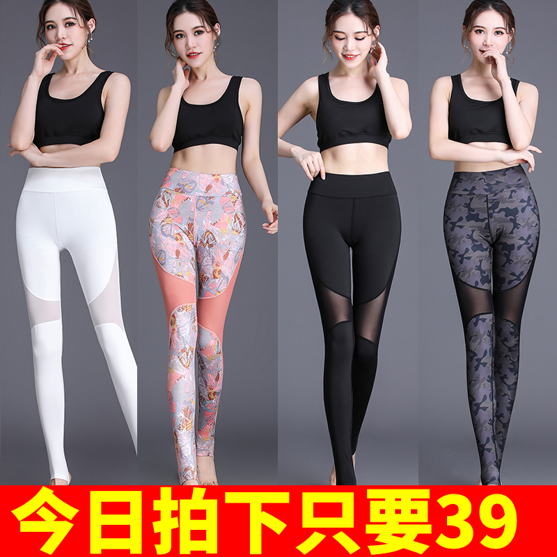 be27d9caad921 Yoga wear women wear yoga pants high elastic fitness pants high waist  running trousers quick dry foot leggings