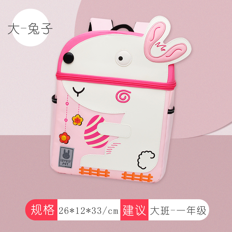 Large-rabbit Pink-gift Box (taiban-first Grade)